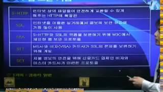 Umile 1 11강 정보화 사회와 컴퓨터 보안