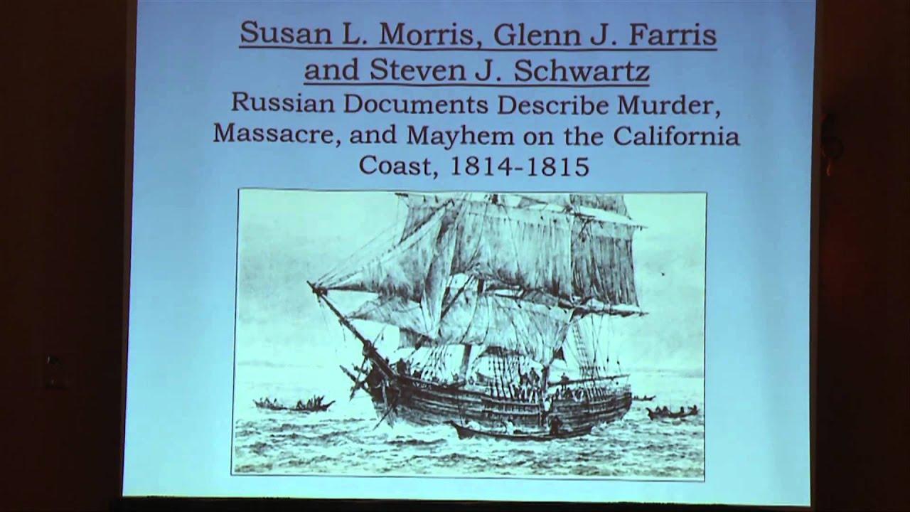 Introduction To The Lone Woman Of San Nicolas Island
