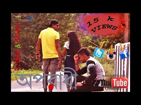 Oporadhi Re (অপরাধী) || Arman Alif || Hart Touching Story || Present by Enjoy Show