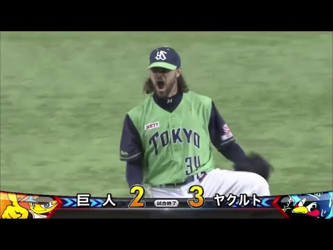 2015 NPB highlights of the week (04.07 - 04.12)