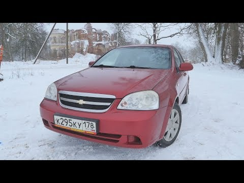 Chevrolet Lacetti (шевроле лачетти) За 160 тысяч. Машина для нормального человека.