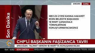 Cumhurbaşkanı Erdoğan, Çanakkale Belediye Başkanı için talimatı verdi
