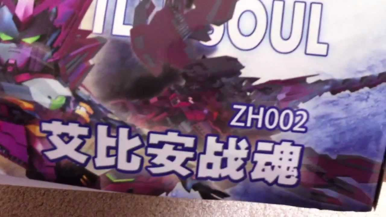 unboxing silver castle sd epyon - youtube