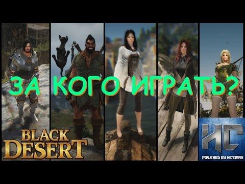 Клиентские онлайн игры 2017 года скачать лучшие MMORPG с