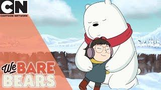 We Bare Bears | Christmas Tree Song | Cartoon Network