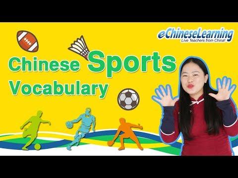 "Beginner Mandarin Chinese: ""Sports Vocabulary"" with eChineseLearning"