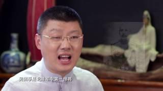 袁游 第二季 第14期 四川的逗B英雄