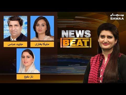PTM ki Siasat | News Beat | Paras Jahanzeb | SAMAA TV | 31 May 2019