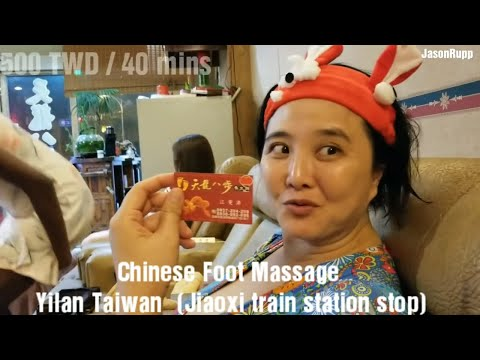 Chinese Pressure Point Foot Massage In Taiwan $16 Usd.  It's Painful But Good. Jiaoxi, Yilan, Taiwan