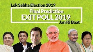 Jan Ki Baat Exit Poll 2019 Lok Sabha Prediction: Final Prediction 2019