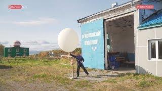Метеостанция Петропавловск-Камчатский