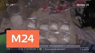 """""""Московский патруль"""": в Коломне ликвидировали нарколабораторию - Москва 24"""