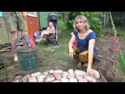Дорожка из камней на даче своими руками ЧАСТЬ 2