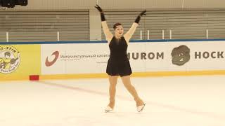 Дарья Никейцева