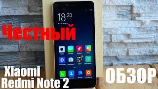видео Смартфоны Meizu 16 и Meizu 16 Plus вернут былую славу китайской компании?