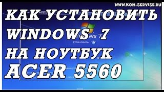 видео Как установить Windows на новый ноутбук