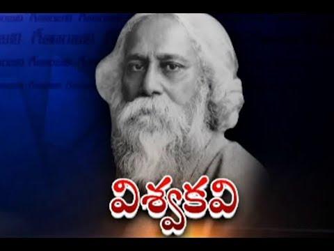 Life History Of Rabindranath Tagore   Telugu   Unknown Facts About Rabindranath Tagore