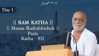 Day - 01 || Shree Ram Katha || Morari Bapu II Paris France.