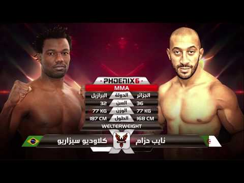 Claudio Cezario Vs Nayeb Hezam Full Fight (MMA) | Phoenix 6 Abu Dhabi | April 5th 2018.