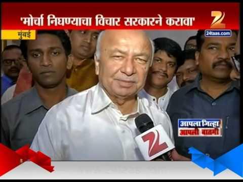 Mumbai Government Should Think On Protest Says Sushil Kumar Shinde