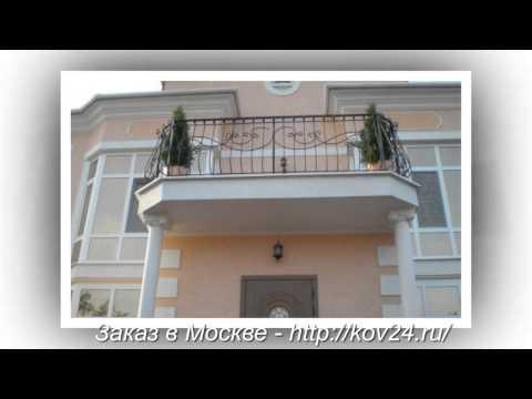 Кованые балконные ограждения – примеры изделий художественной ковки