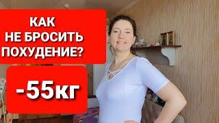 Бодрое утро с Марией Мироневич #32 Как НЕ БРОСИТЬ ПОХУДЕНИЕ? как похудеть мария мироневич
