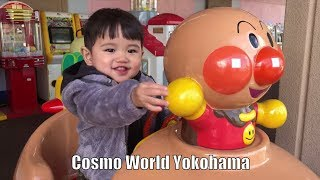 Yokohama Cosmo World - Family Travel Best of Japan for Kids [4K]