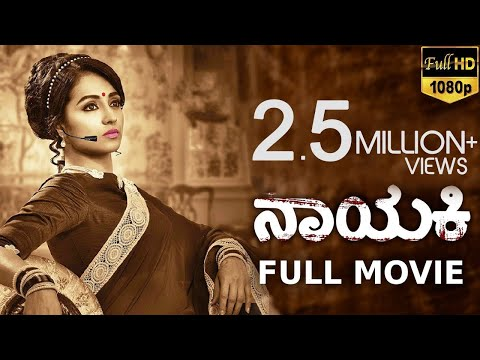 Nayaki Full Movie | 2019 Kannada Full Movies | Trisha | Brahmanandam | Sushma Raj