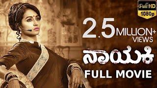 Nayaki Full Movie | 2019 Kannada Full Movies | Trisha | Brahmanandam | Sushma Raj