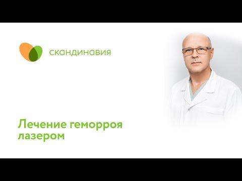 Колоноскопия - цены в Москве