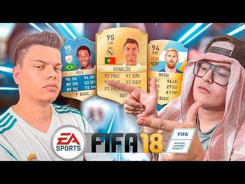 FIFA 18 - MELHOR ATAQUE DO MUNDO ! -  FUTDRAFT  ‹ PORTUGAPC ›