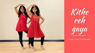 Kithe Reh Gaya   Easy Sangeet Dance Steps   Neeti Mohan   Thumka Souls Choreography