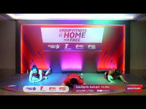Group Fitness at Home : BodyPump PT at Home (Wellbeing) 6/7/2020