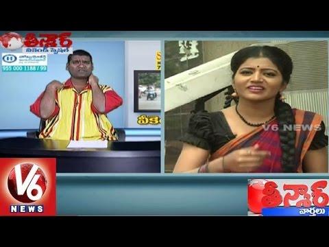 Bithiri Sathi Funny Conversation With Savitri Over Eating Non-Vegetarian Food    Weekend Teenmaar