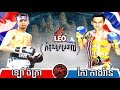 Lao Chetra vs Kev Kangvan(thai), Khmer Boxing Bayon 14 Jan 2018, Kun Khmer vs Muay Thai