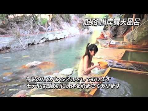 Onsen feature of Japanese Spa beauty  Kaya museum || Travel Japanese part 1