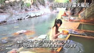 Onsen feature of Japanese Spa beauty  Kaya museum || Travel Japanese part 1