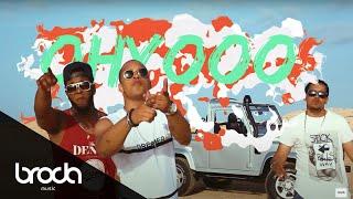 Dynamo - Nu Bai feat. Djodje & Ricky Boy [Official Lyric Video]
