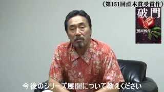 特設サイトはこちら→http://www.kadokawa.co.jp/sp/2014/hamon/ 購入は...