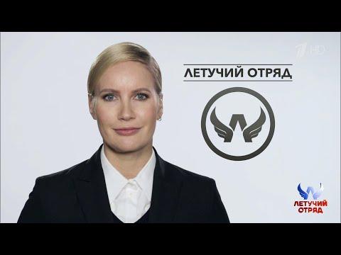 Советы от Елены Летучей. Льготы многодетным семьям. 16.12.2017