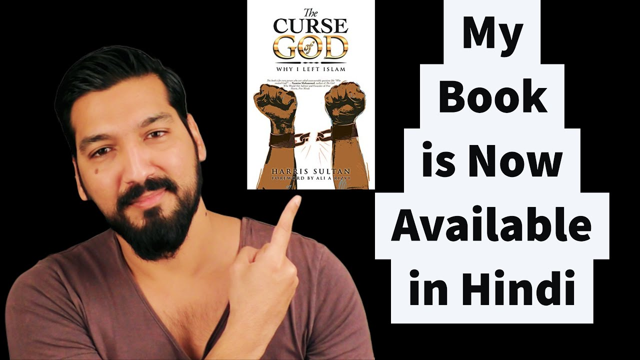 My Book now available in Hindi