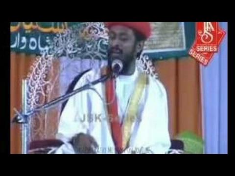 Allama Gulam Rasool Balyavi