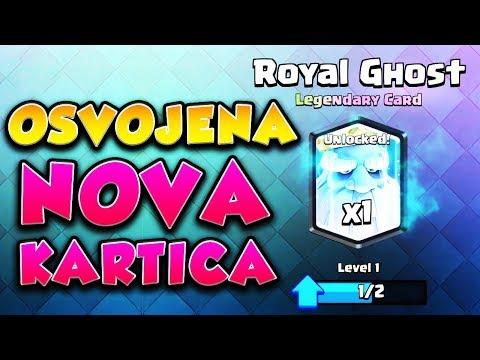 ROYAL GHOST JE OSVOJEN!!! · Clash Royale
