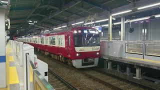京急1000形 1661編成 京急川崎駅到着発車