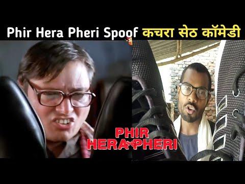 Download Phir Hera Pheri {2006} | Akshay Kumar | Kachra Seth | Phir hera pheri movie spoof | PK Fun TV