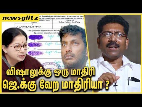 கைரேகை தில்லு முல்லு கண்டு கொள்ளாத Election Commission : Saravanan Speech | Vishal Election