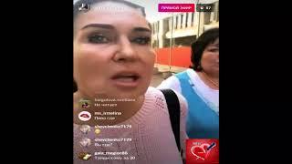 Татьяна Африкантова прямой эфир 22 06 2018 Дом 2 новости 2018