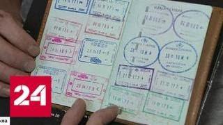 Дорого и без гарантий: как наживаются на доверчивых иностранцах - Россия 24