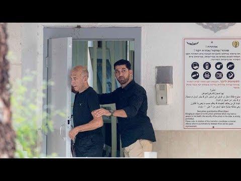 Former Israeli Prime Minster Released From Prison