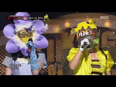 [King of masked singer] 복면가왕 - 'forget-me-not' vs 'Honey Ddari' 1Round - Singing got better 20160918